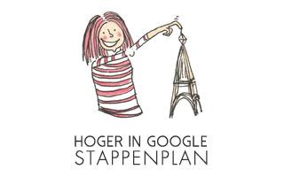 Hoger in Google stappenplan